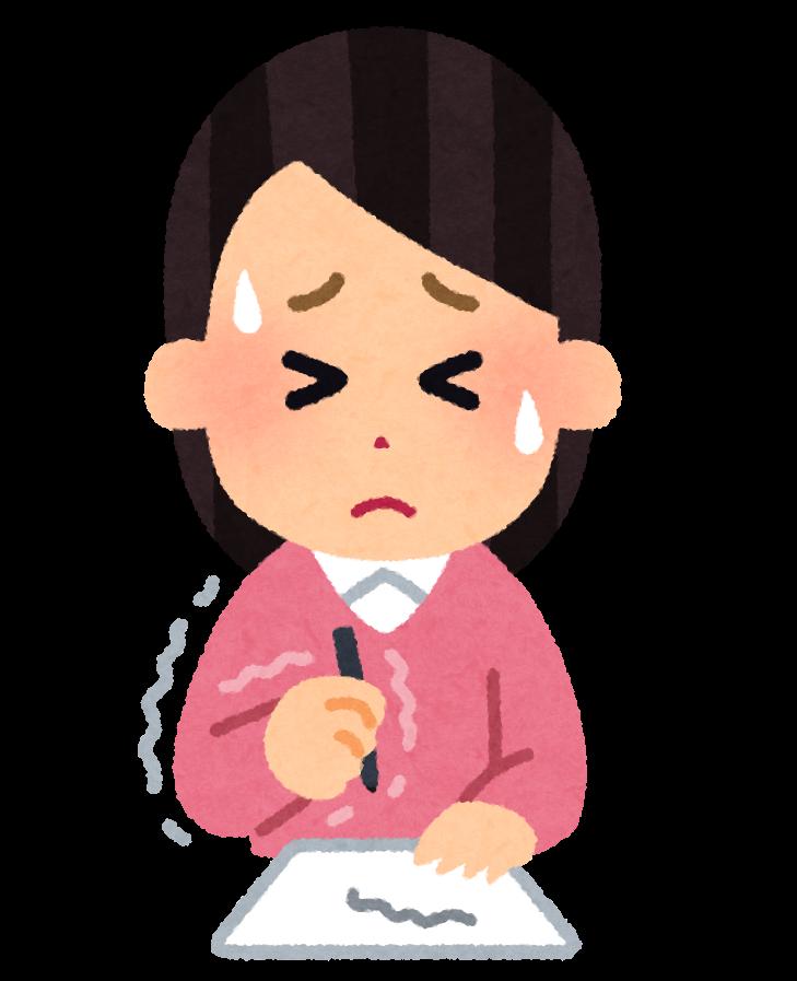 1人で自宅内での業者との契約など、断れない交渉に注意!