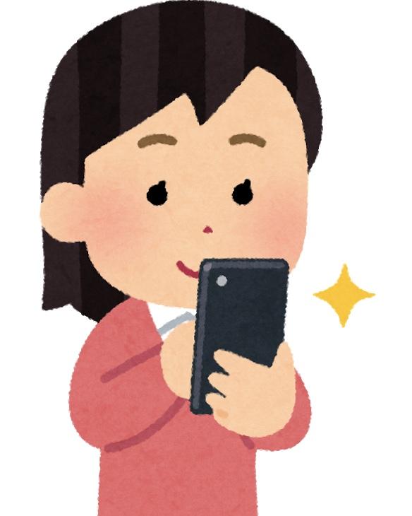 【検討注意】 オンライン専用のスマホ通信料金プランの確認ポイント