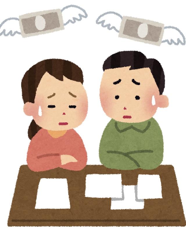 新型コロナウイルスの影響で、収入が減って生活資金が無くなる前に、社会福祉協議会の一時的な緊急貸付を利用してください!
