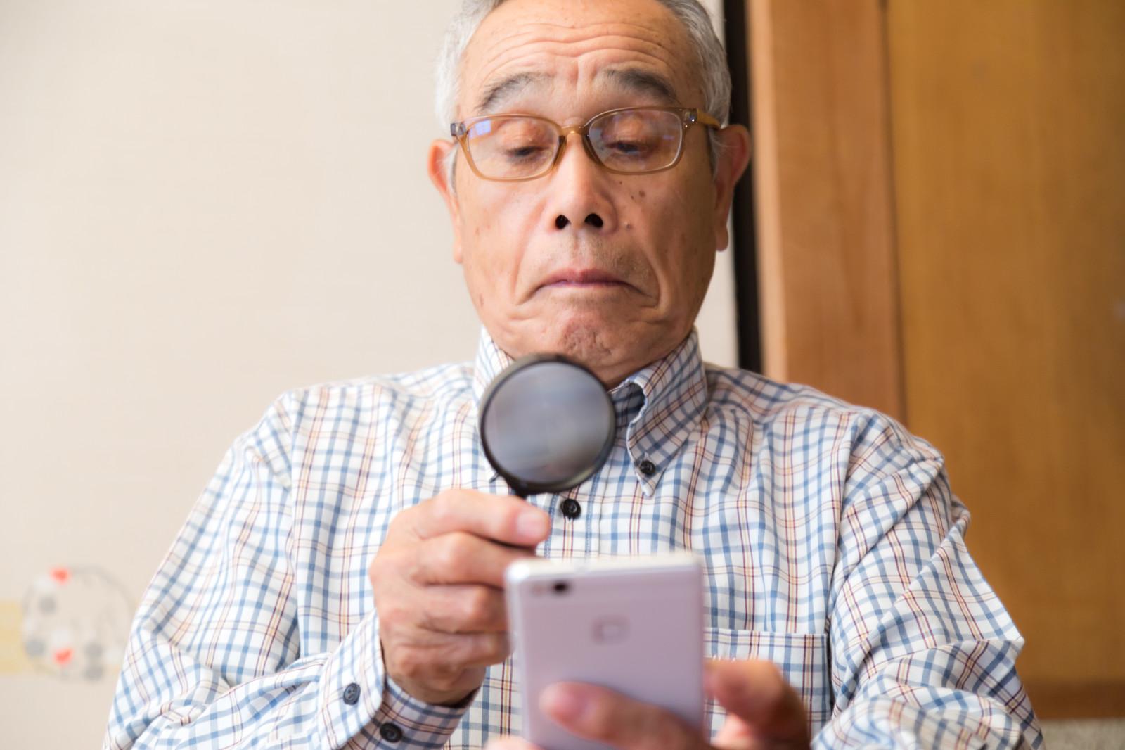 【解説】 60歳以上は、通話し放題でUQがおトクは本当?