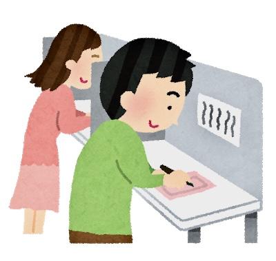有権者の公平で公正な権利を守るために… 大阪市の住民投票の禁止行為をご存知ですか?