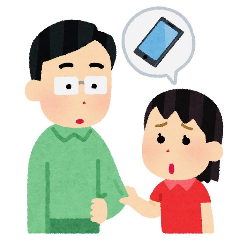 【保護者注意】 スマホのアプリには青少年向け年齢制限があります ※法規制有