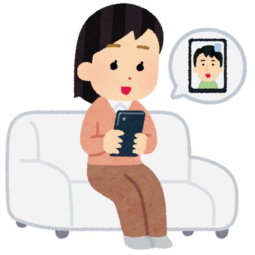【ビデオ通話や、Web会議の通信容量の消耗は大きい】 無料通話アプリのサービスの利用は無料でも、通信容量は消耗します!