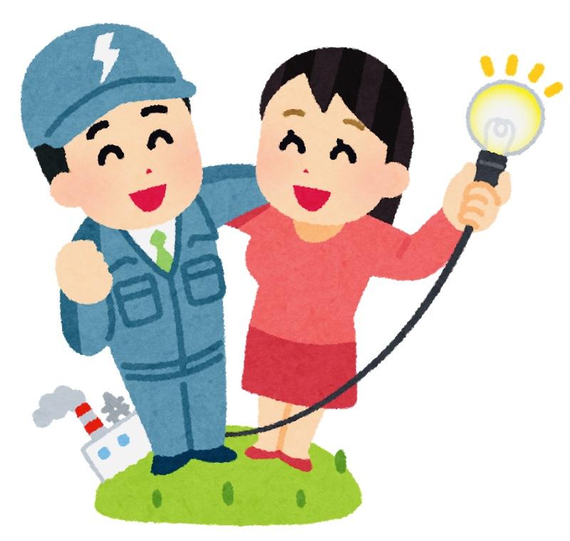 【電力ピークカット】 みんなが協力して達成できる、大規模な省エネと、火力発電の抑制