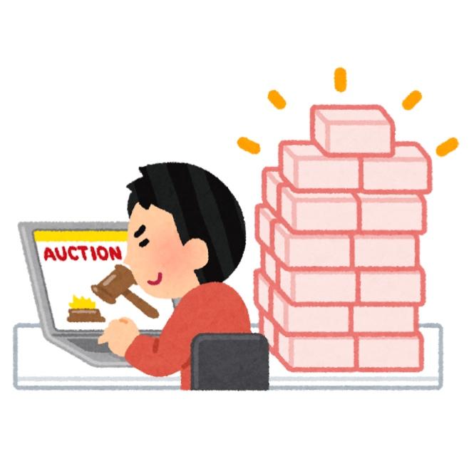 【簡単にもうかる】 「転売ビジネス」に注意!