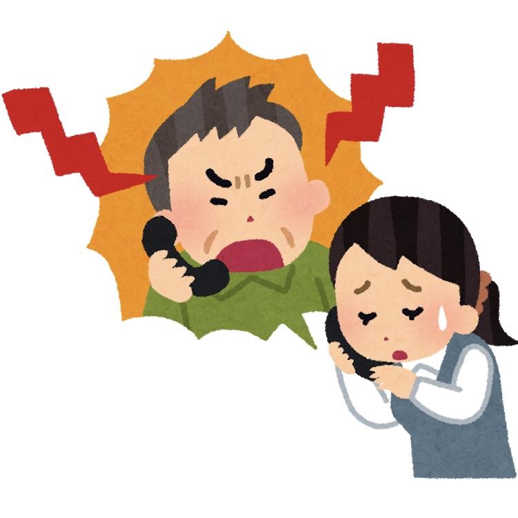 【あなたの家族は大丈夫?】 相談スタッフや介護スタッフへの立場を利用した一方的な過大要求や暴言は犯罪です!
