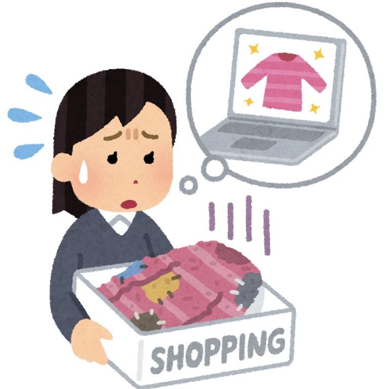 【有名ブランド品の通販】 悪質な海外ネット通販サイトでの有名ブランド品の模倣品・詐欺に注意