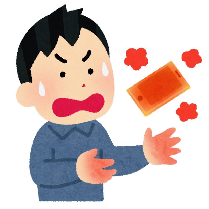 【スマホの発熱に注意!】バッテリーへの悪影響で、電力低下による動作不良や発熱での故障も!